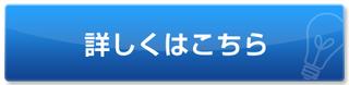 btn01_blue_22.jpg